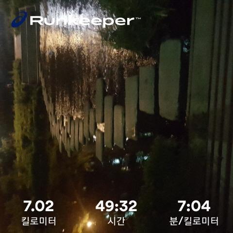 백만년만의 일곱번째 달리기(7K)