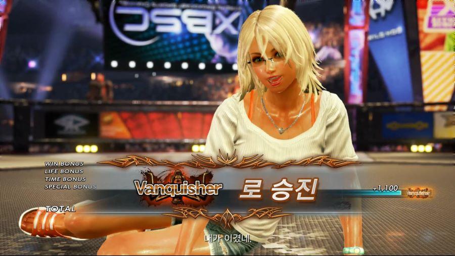 철권 주황단 달았다