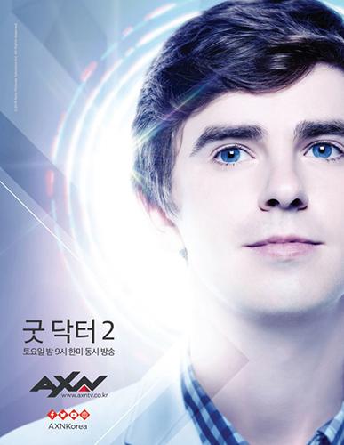 美 굿 닥터 시즌2.