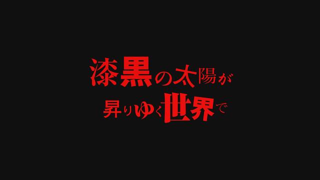 TV 애니메이션 '페르소나5'의 연말 스페셜 애니메이..