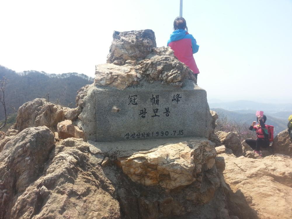 수리산 첫 등산