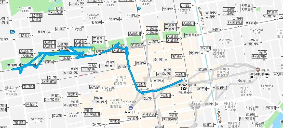 2018 여름 북해도 여행기 5일차-2 (삿포로맥주축제2)
