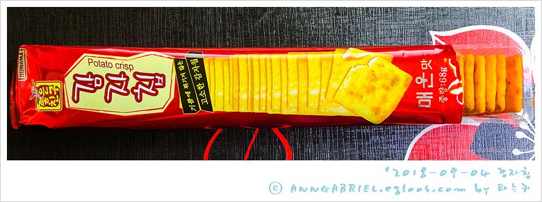 [본아미] 단단한 감자칩