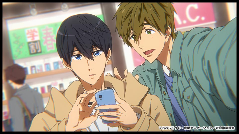 Free! -Dive to the Future- 1-12화 End Card