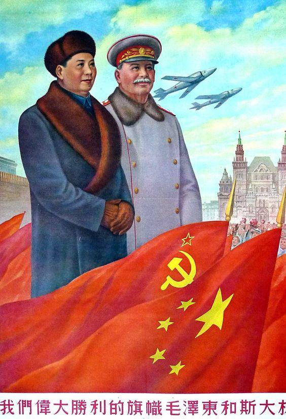 스탈린은 중국 인민의 벗이다!