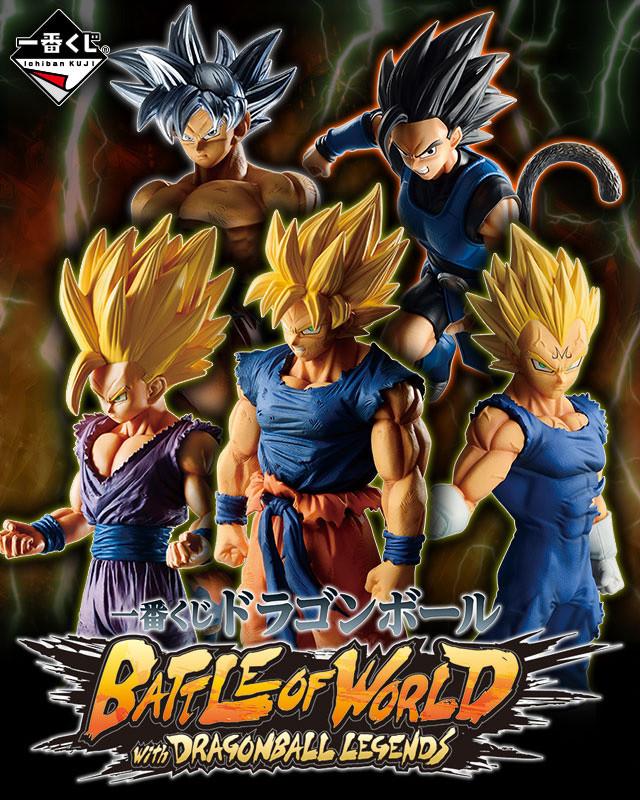 '이치반쿠지 드래곤볼  BATTLE OF WORLD with D..