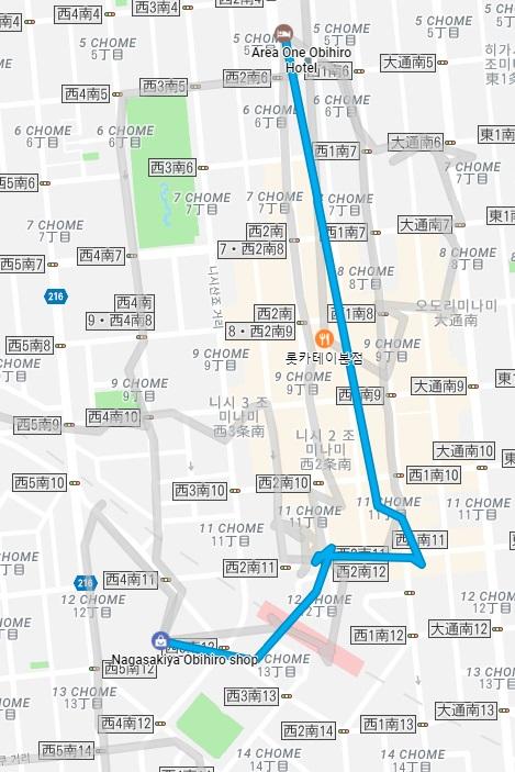 2018 여름 북해도 여행기 7일차-5 (토카치 농원, 히..