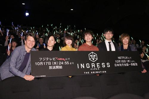 TV 애니메이션 '인그레스'의 이벤트가 개최된 모습