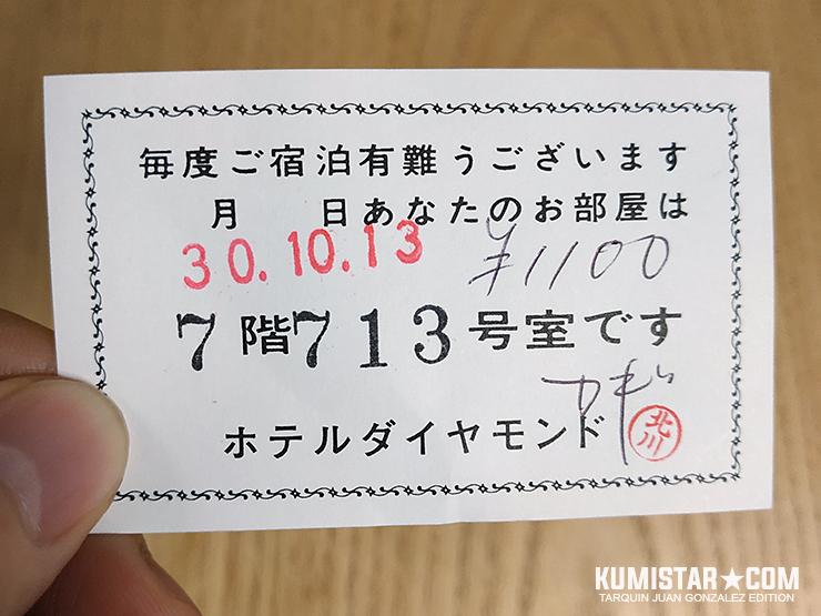 니시나리의 1000엔 호텔에 가봤다