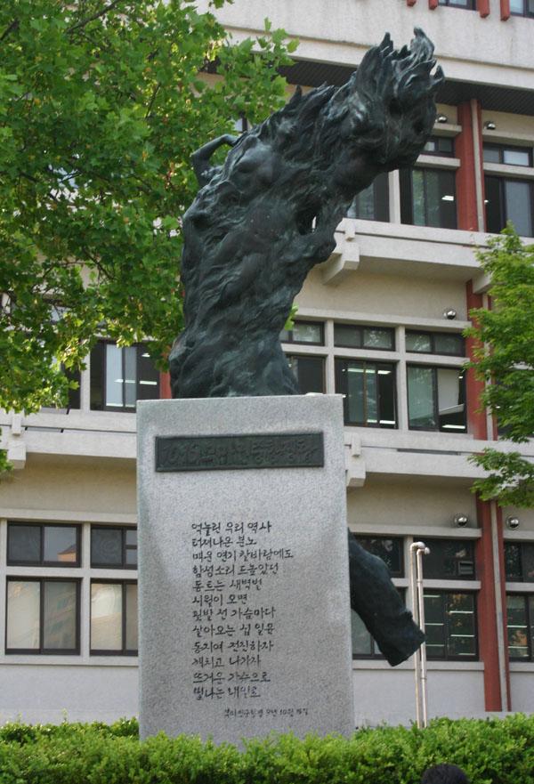 """오늘 10월 16일..""""여기 반도의 남단 부산에서 반역을.."""