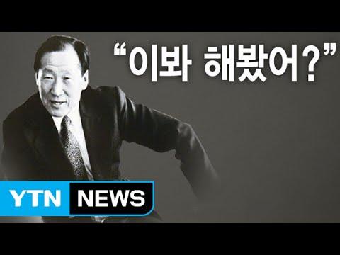[스포 주의] - 퍼스트맨 관람 후기
