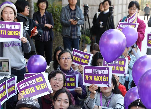 비리 사립유치원 사태에 정치하는 엄마들이 거리로..