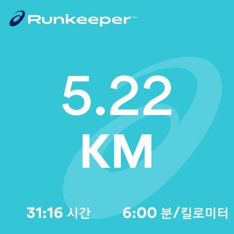 2018년 10월 23일의 달리기(30분)