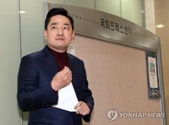 `도도맘 소송취하서 위조` 강용석 법정구속, 1심..