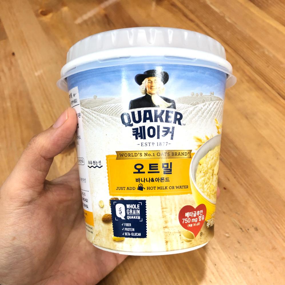 건강한 편의점 아침식사 추천!!!! (세븐일레븐)