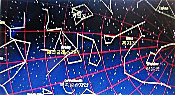 9월의 밤하늘에 보이는 별자리 이야기-4