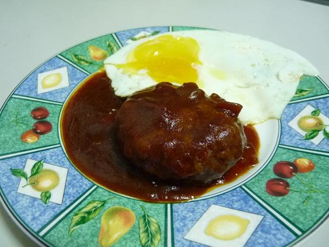 고메 함박스테이크 + 계란 = 밥도둑