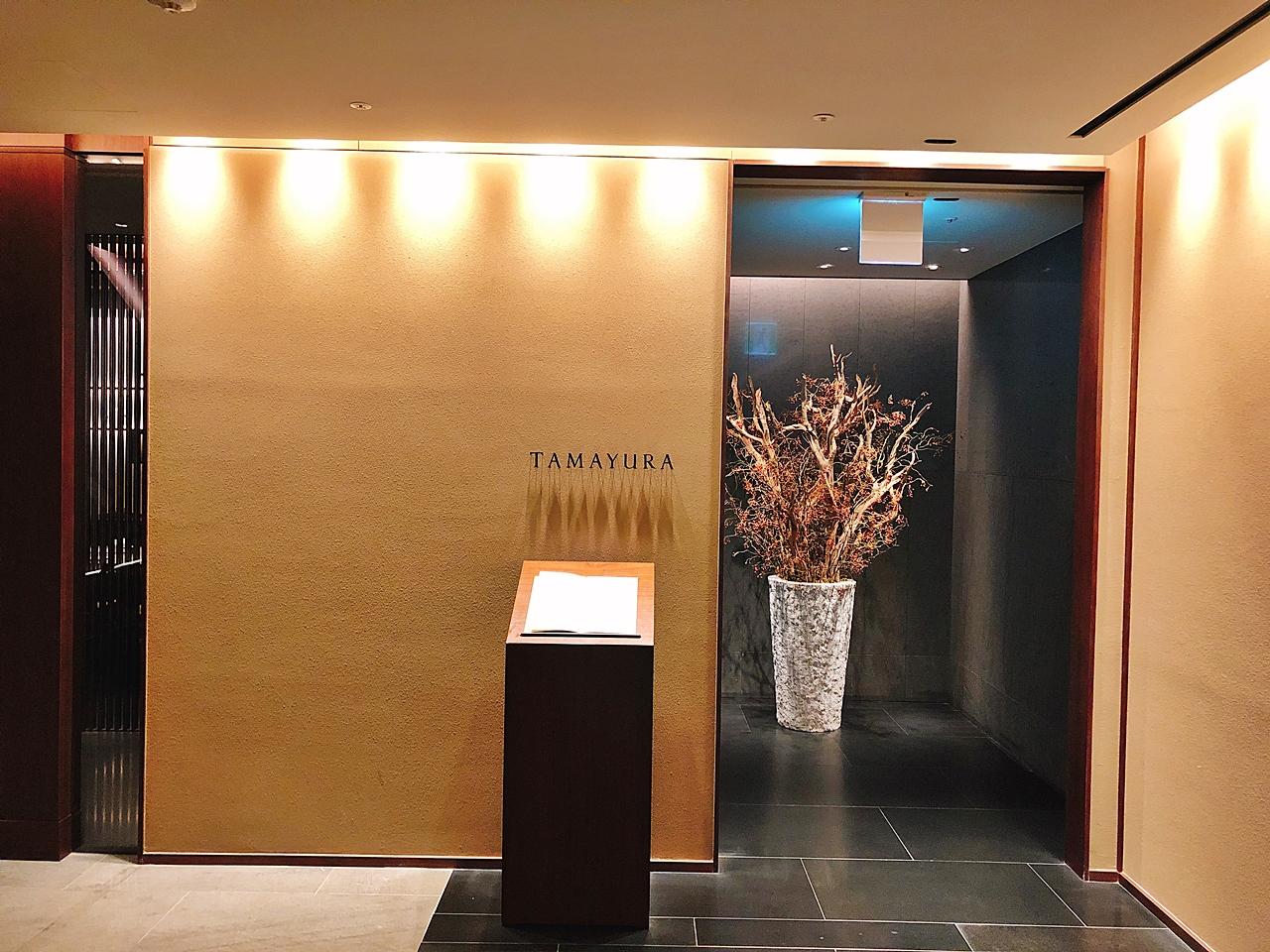 [반포JW메리어트]타마유라-뒷주방요리가 인상적인 우태운셰프의 오마카세