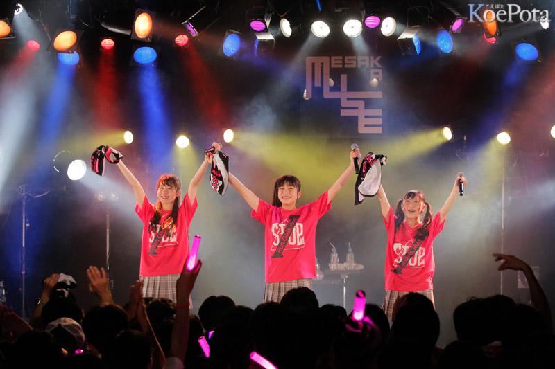 유닛 'Run Girls, Run!'의 1st 라이브투어가 오사..