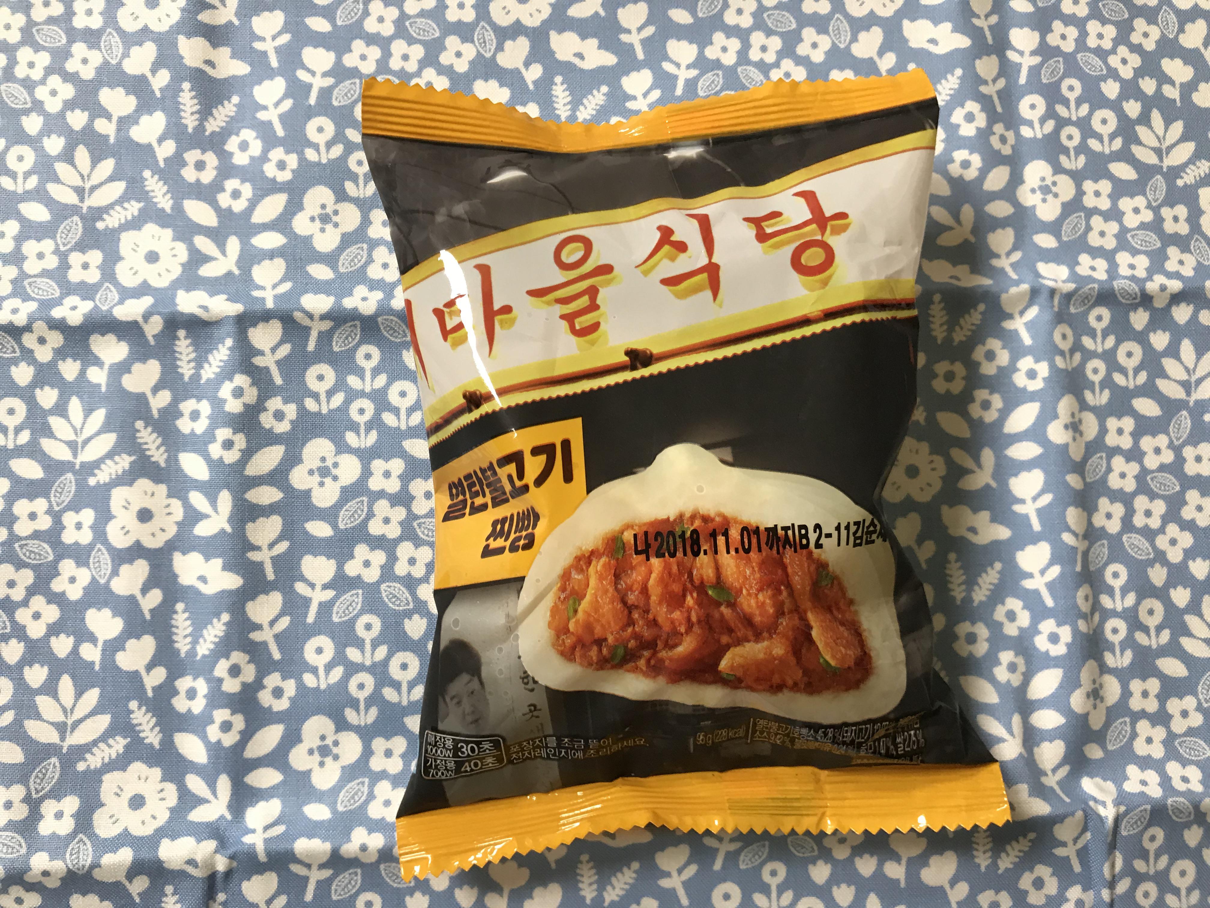 매콤한 제육볶음과 찐빵의 만남, [CU]새마을식..