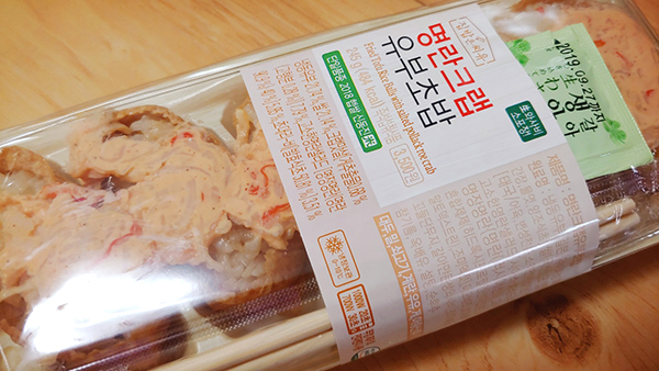 [CU]명란크랩 유부초밥.