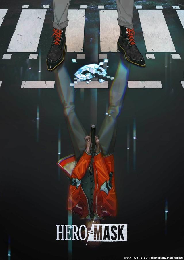오리지널 애니메이션 'HERO MASK'가 넷플릭스에서..