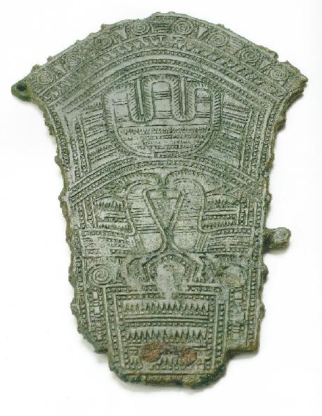 새무늬 청동기 (鳥紋形銅器)