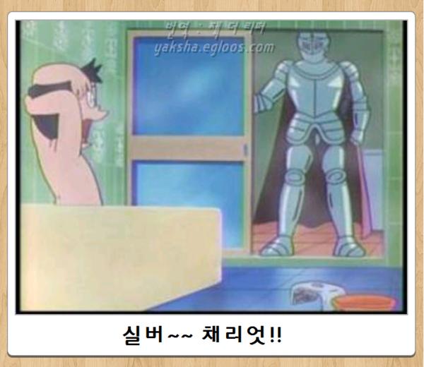죠죠의 기묘한 패러디 모음 [66]