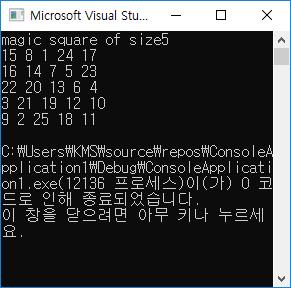 [C++]Magic square