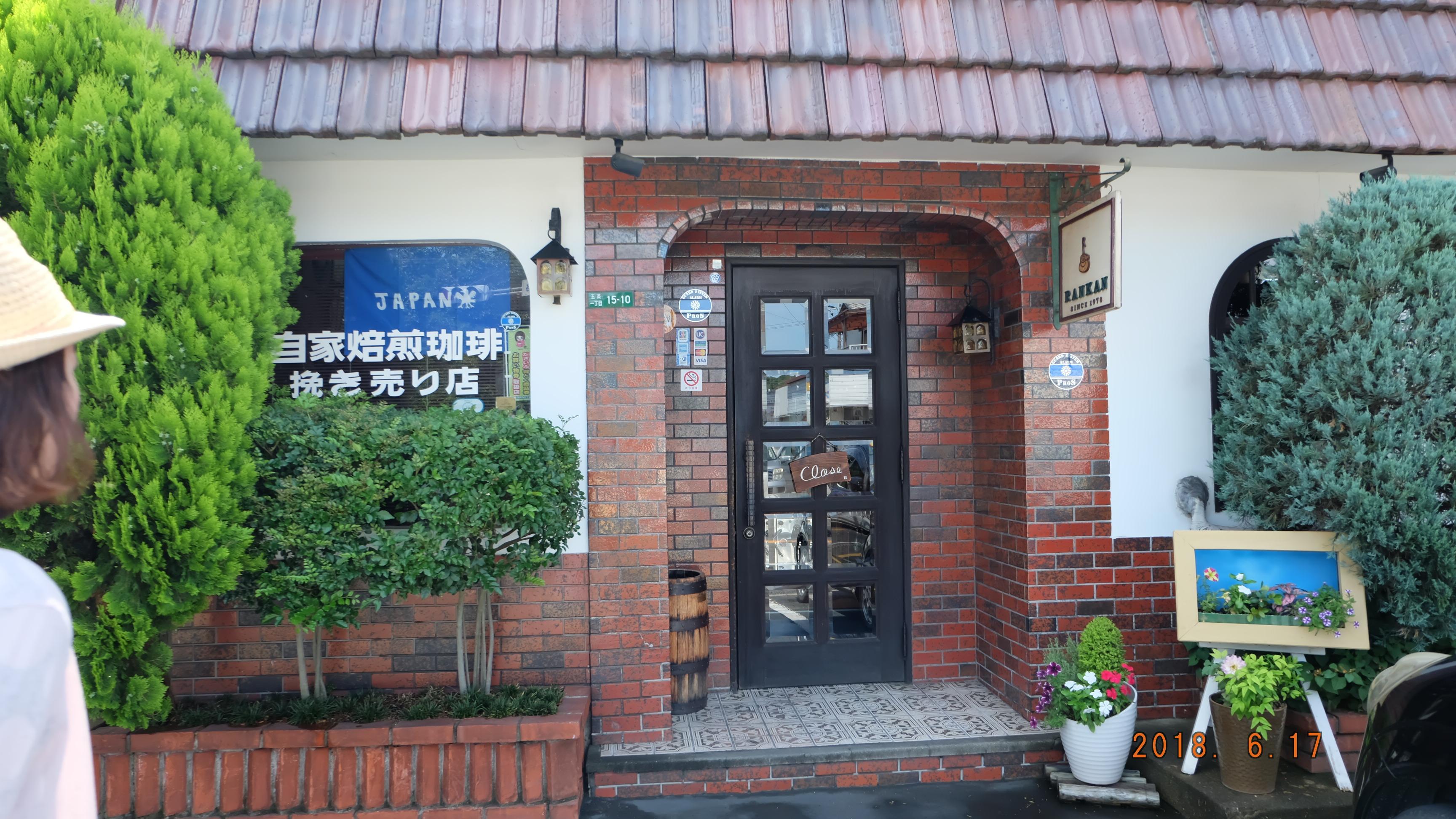 후쿠오카 여름: 차 한잔의 행복
