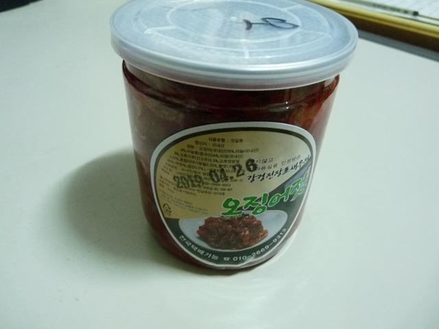 월동준비 저장식품, 오징어 젓갈과 파래김