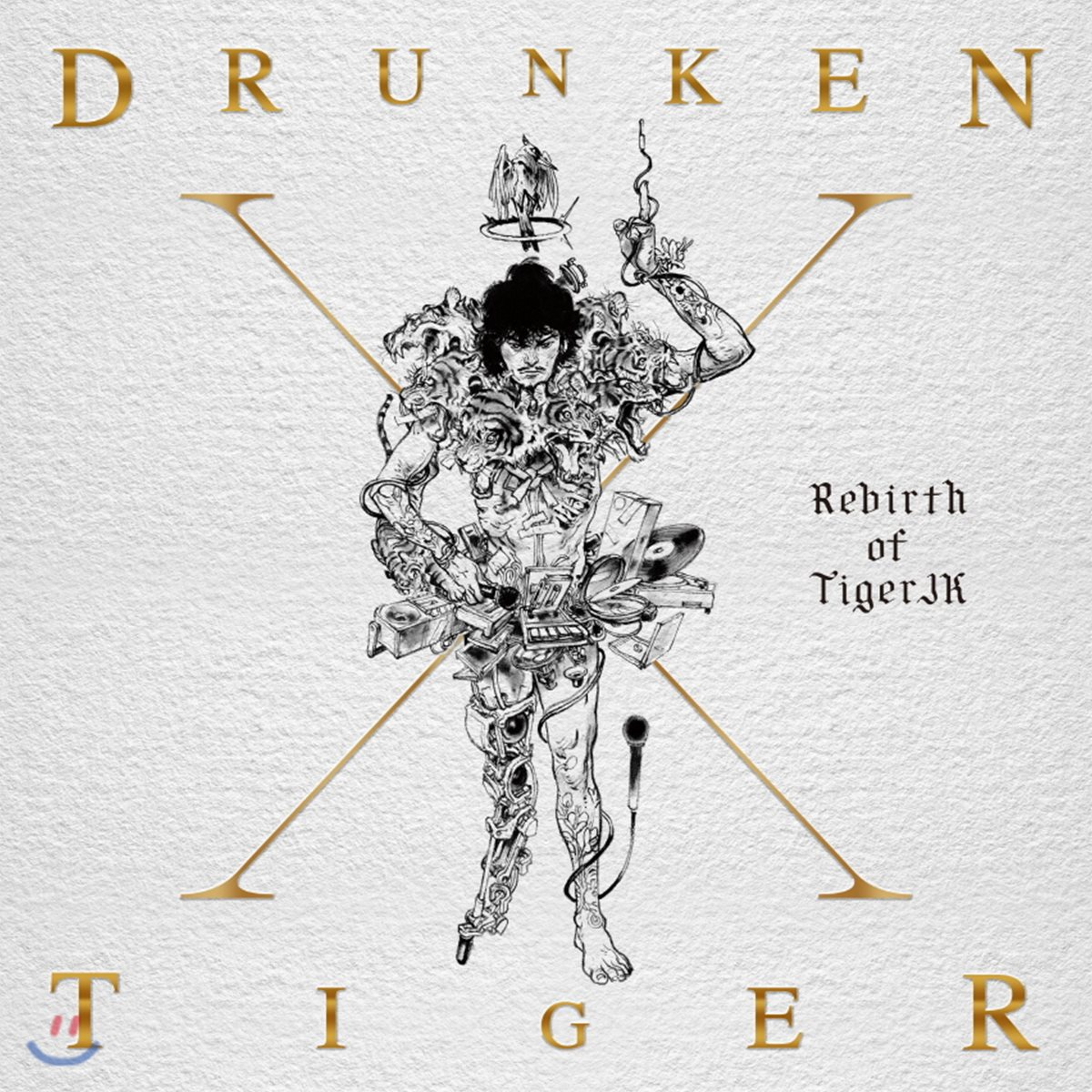 드렁큰 타이거 Rebirth of Tiger JK