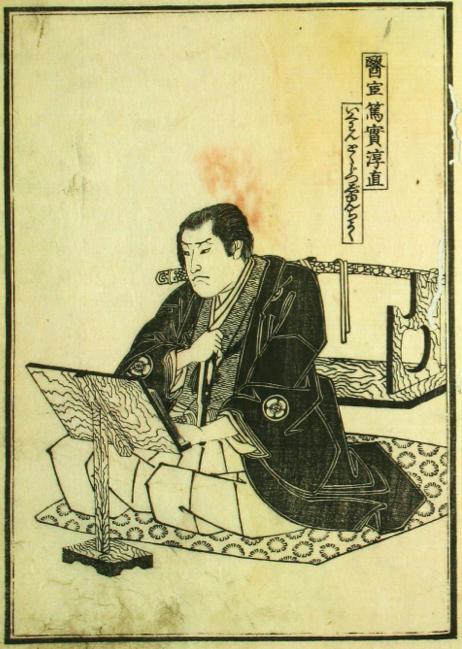 근세 일본과 약용 수은 이야기 (2)