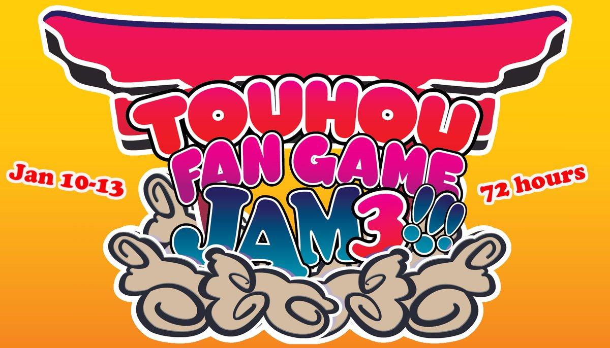 """제3회 """"Touhou Fan Game Jam"""" 이 내년(2019) 1.."""
