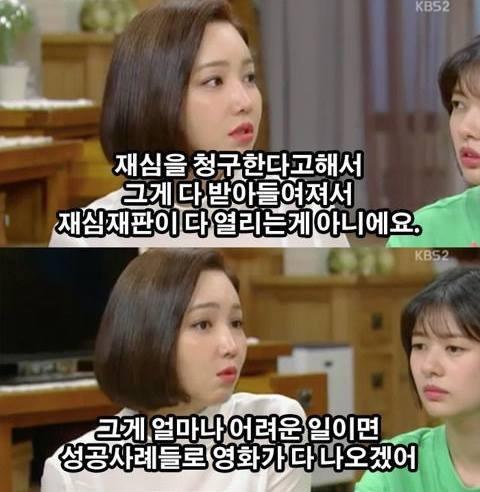 드라마속 배우개그 레전드!!!