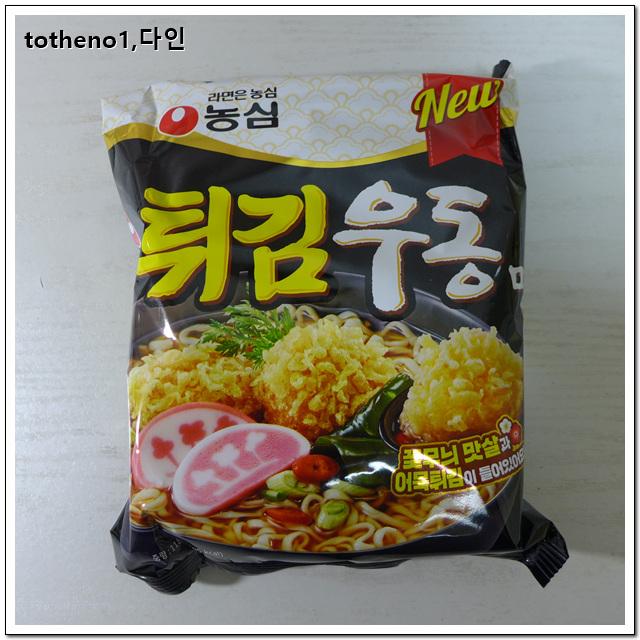 튀김우동 봉지[농심]