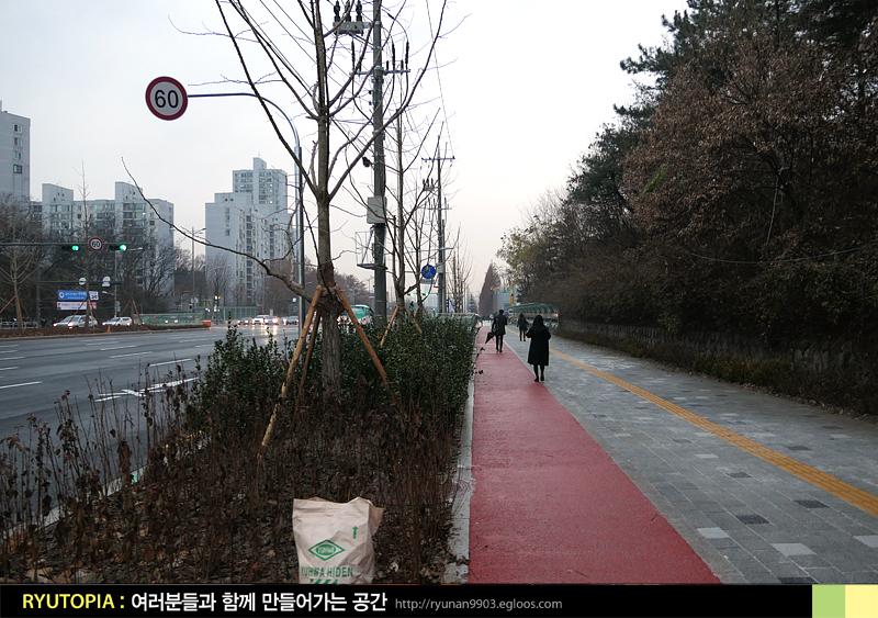 2018.12.5. 서울 지하철 9호선 3단계(종합운동장-..