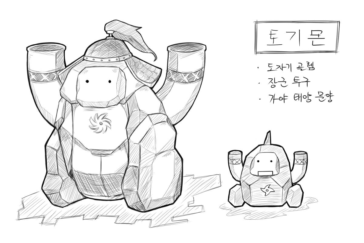 [일톡] 김해 가야 짤린시안2
