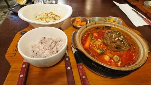 [광화문 점심] 경성함바그