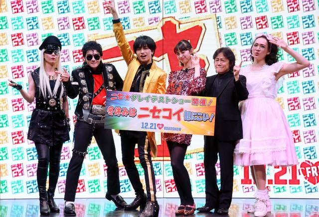 실사 영화 '니세코이'의 개봉 직전 이벤트가 개최된..