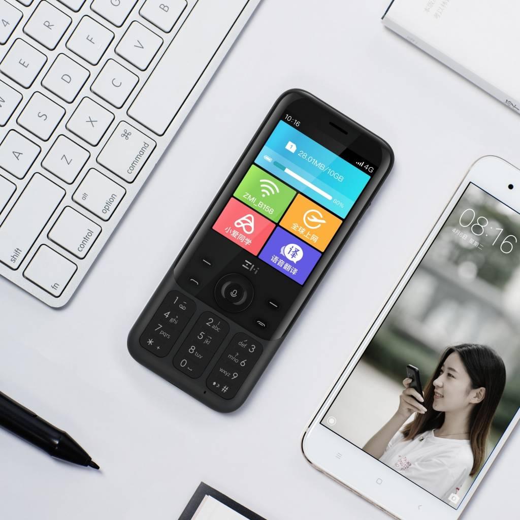 여행자를 위한 피처폰, ZMI Z1
