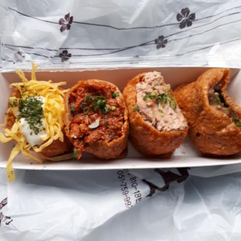 롯데마트 토핑유부초밥