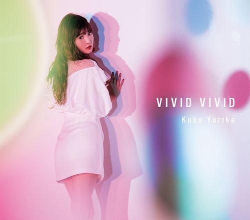 성우 쿠보 유리카의 미니 앨범 'VIVID VIVID' 재킷 ..