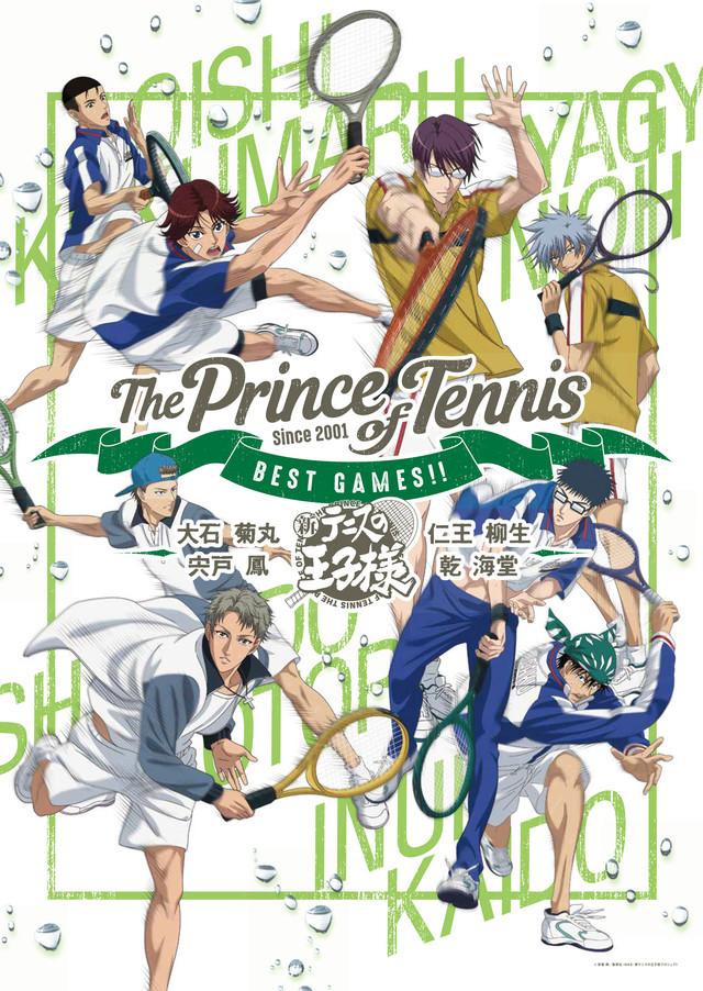 OVA '테니스의 왕자님 BEST GAMES!!'의 제 2탄 블..