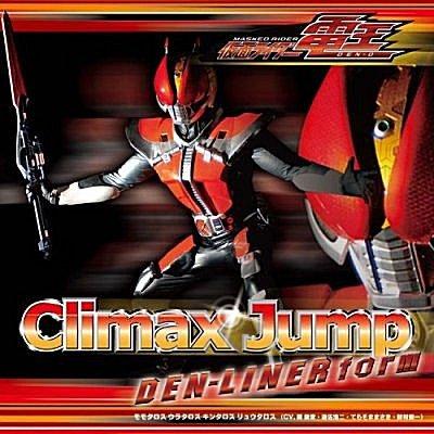 AAA - Climax Jump