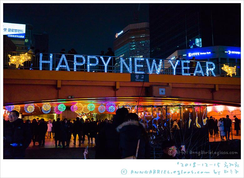 [청계천] 서울 크리스마스 페스티벌 야경길 - 2