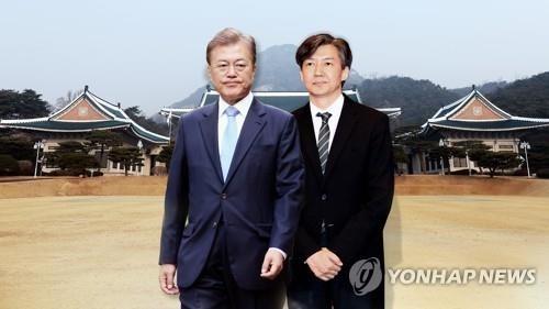 """문대통령, 조국 수석 국회출석 지시, """"김용균법 연.."""