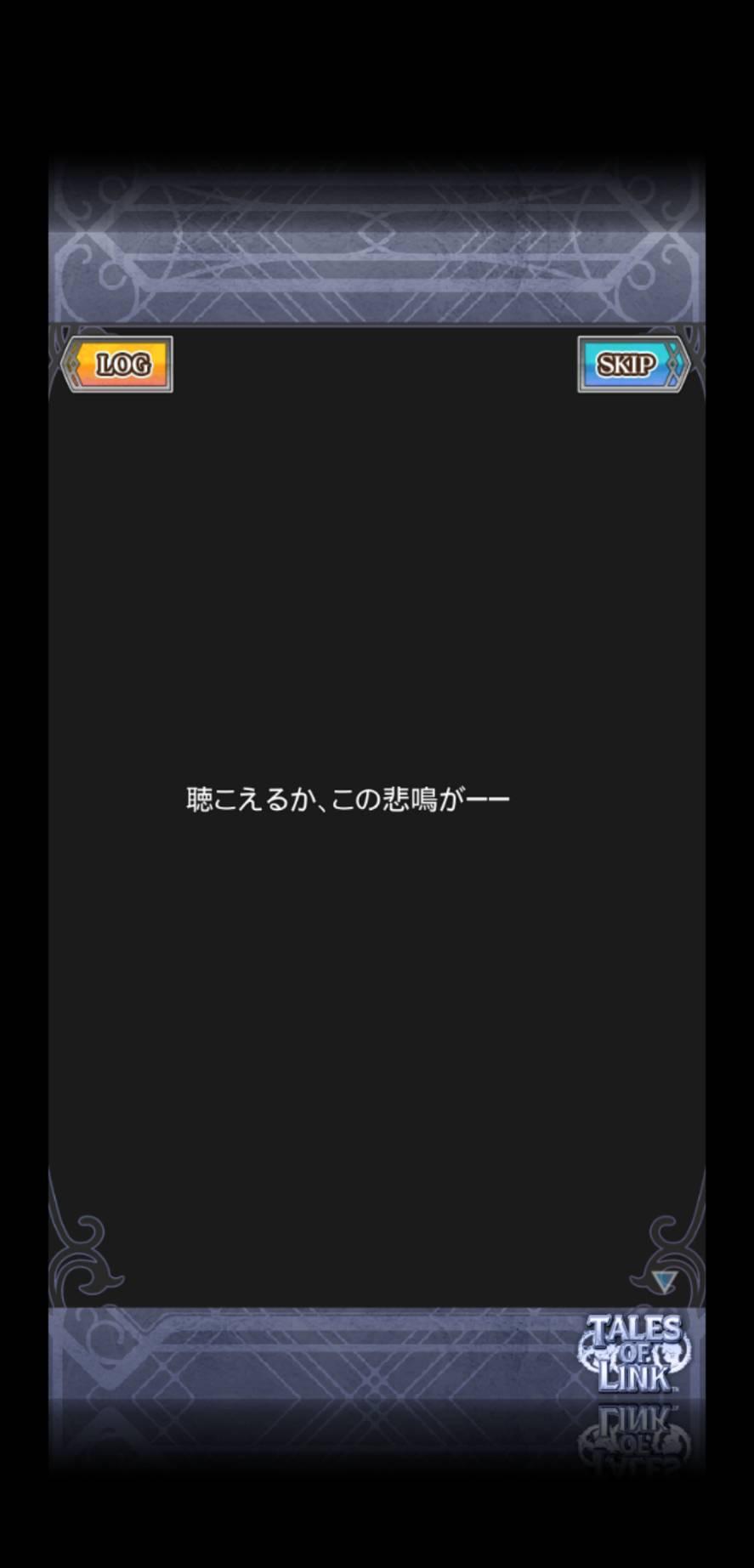 [번역] 제5장 사이란 암운의 여로 - 사이란 연합국..