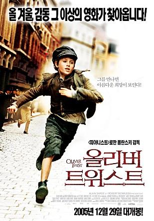 [드라마] 올리버 트위스트,Oliver Twist (2005)