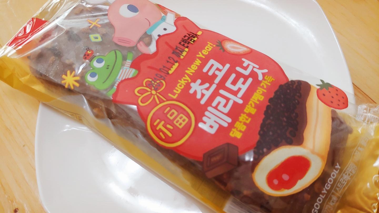 [삼립]초코베리도넛.